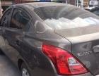 日产 阳光 2015款 1.5XE CVT 舒适版超低首付,车况