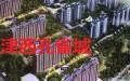 津西孔雀城火爆开盘11层电梯,送300平米花园,送跃层