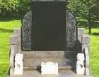 西园墓地折扣最低价位最低