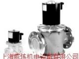 11/2口径电磁阀VMR4-2