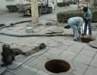 桂林管道疏通,马桶下水道疏通,高压清洗,化粪池清理