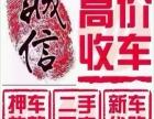 连云港市苏G号牌机动车所有业务
