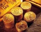 泉州正源财务代办做账报税 企业银行开户验资