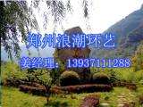 河南园林景观厂家_在哪能买到园林景观