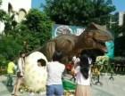 杭州恐龙展出租 动态恐龙租赁 仿真动态昆虫租赁 厂家制作供应