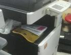 A3彩色激光打印复印彩色扫描一体机低价出售