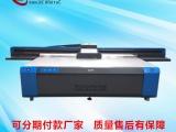 广州白云区uv平板打印机