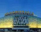 永登 中川机场与保税区中间 商业街卖场 18.25平米