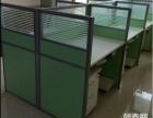 沧州办公家具批发 兴业办公桌厂家直销屏风办公桌