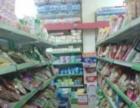 湖里区后埔社超市转让