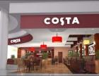 咖啡店加盟榜-咖世家