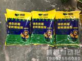 性能可靠的粉剂包装机当选威鑫自动化-全自动粉剂包装机批发