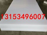 可钻孔聚乙烯耐磨衬板 抗静电不粘料高分子聚乙烯板