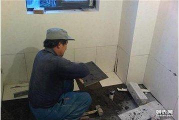 专业瓦工 贴墙砖 地砖 厨卫翻新水电改造