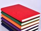专业定制 笔记本、挂历台历、红包利是封、告示贴贺卡