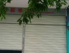 荣昌 仁和小区,仁和二支路智成 住宅底商 150平米