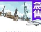 个人手里有北京丰台区国际旅行社转让 国内旅行社 都