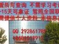 滁州特价优惠中 欢迎咨询 一次性收费j