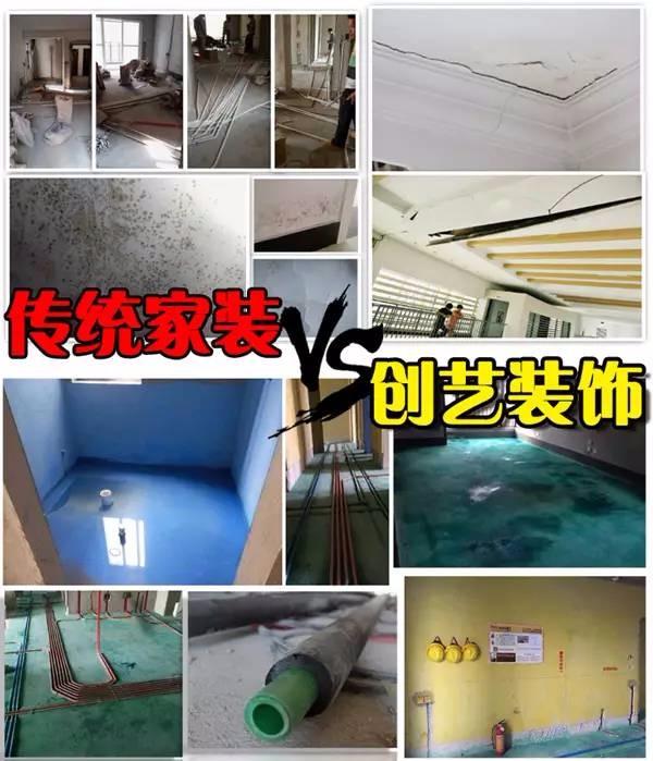柳州全包装修多少钱?工颐华城115 新中式风格装修