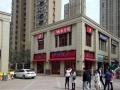 成熟商业街!沿街餐饮小面铺30 平米 60平米