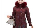 冬装正品波司登女装妈妈羽绒服女中老年中长款加厚保暖外套