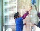 宜家家政提供专业保洁