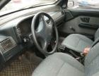 雪鐵龍 富康 2004款 1.6 自動 AXC1舒適型