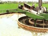 环保型气浮装置