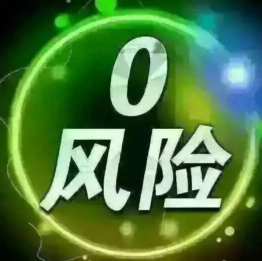 尚赫TBS减肥中国总代理