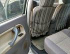 中兴旗舰SUV2005款 2.2 手动 两驱舒适型 越野车价格便