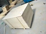 安平供应木箱 木箱 钢带木箱 木托盘