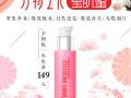香港时闰新品万物之光莹肌蜜好用吗,怎么卖怎么加入代理?