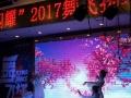 南阳专业中国舞教练培训基地