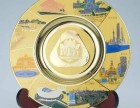 珠海金属纪念奖盘,个性摆盘,珠海企业周年庆纪念盘