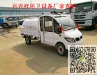 黑龙江七台河5立方垃圾车多少钱一辆/购买首选
