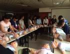 惠州专业月嫂育婴师服务+惠州专业的月嫂育婴师培训