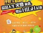 【中国平安】人寿保险、养老保险、子女教育金等