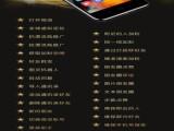 智能营销微手机,微商的专属选择