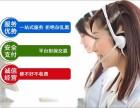 全国)武汉TCL空调(统一)维修服务是多少?