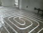 新泰专业清洗地暖,维修水电暖