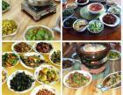 杭州临安天目山大峡谷/云仙农家乐80元一日包吃住