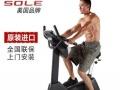 本公司专业经营台球桌;乒乓球桌;各类大小健身器材