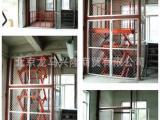 长期供应 工厂升降货梯 超市升降货梯 厂房升降货梯
