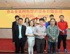 郑州淘宝代运营 10年运营经验 百人团队