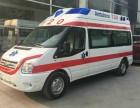 长途救护车出租专业设备24小时提供医疗服务