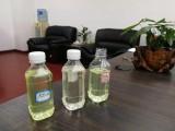 河南廢機油還原技術免蒸餾免酸堿不用過濾砂白土