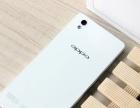 流行品牌 oppo 白色手机