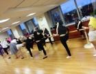 西城晶华附近有没有好的拉丁舞培训班
