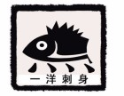 一洋刺身寿司加盟,加盟优势,加盟条件,加盟流程