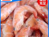 加工供应 单冻冷冻熟虾 美味御用熟虾 价
